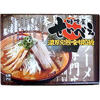 濃厚完熟味噌拉麺 せいべえ 3食入り 10P30Nov14