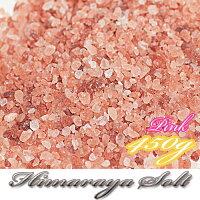 岩塩食用天然岩塩ヒマラヤ産2〜3mm粒ピンクブラックミル詰め替え1袋500g送料無料