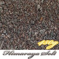 岩塩食用天然岩塩ヒマラヤ産2〜3mm粒ピンクブラックミル詰め替え1袋500gクリックポスト送料無料同梱不可