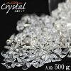 水晶さざれ浄化用さざれ石水晶チップ大粒高品質500gパワーストーンクリスタル