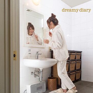 [マラソン ポイント10倍 クーポン配布]【dreamy diary】ふわもこフリースボーダーパジャマ(上下セット/ルームウェア/ナイトウエア/部屋着/冬/入院/産後/ギフト/プレゼント/かわいい/前開き/姫系)