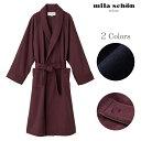 [紳士] ミラ・ショーン カシミヤ混ウール ロングガウン 【mila schon】メンズ 冬 日本製 高級 ギフト ガウン ブランド