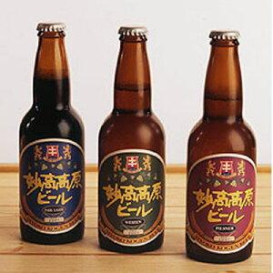 本格ビール!妙高高原の地ビール(ギフト用BOX入り)妙高高原ビール3種ギフトセット(500ml×3...