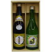 越乃寒梅(普通酒720ml)雪中梅(普通酒720ml)セット【箱付】贈り物・季節のギフトやお祝いに
