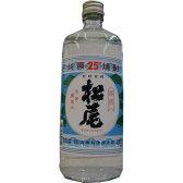 松尾の米焼酎25°長野の地酒 (720ml)