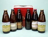 【誕生日】【ギフト】【お中元】新潟麦酒 地ビ-ル詰め合わせ