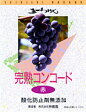 【誕生日】【ギフト】【敬老の日】五一ワイン 完熟コンコ−ド 赤720ml 無添加