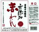 【誕生日】【ギフト】【敬老の日】蒼龍ワイン 赤 辛口720ml 無添加