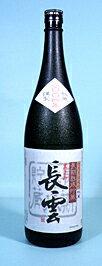 【誕生日】【ギフト】【ハロウィン】長期熟成貯蔵 長雲(古酒) 30度  1.8L