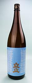 【誕生日】【ギフト】【入学】【入社】立山 本醸造 1.8L
