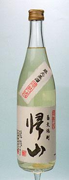 【誕生日】【ギフト】【敬老の日】千曲錦 帰山 ( きざん )樽熟成蕎麦焼酎 720ml