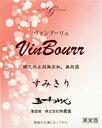 五一ワイン ヴアン・ブ−リュ すみきり720ml 無添加本生ワイン 要冷蔵
