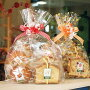 和歌山産フルーツを焼き込んだ焼き菓子ギフトバッグ