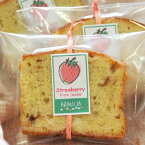 いちごのパウンドケーキ(焼き菓子)〜岩出市中村さんのさちのか苺
