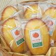 オレンジ「カラマンダリン」のマドレーヌ(焼き菓子)〜有田川町中家さんの減農薬オレンジのピールと果汁入り