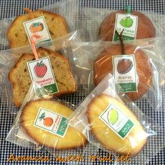 【送料無料:1180円】【ご自宅用】和歌山産フルーツの焼き菓子ちょっぴりお試しセット 【RCP】