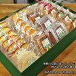 【送料無料・包装のし対応ギフト】和歌山産フルーツを焼き込んだ焼き菓子詰め合わせ(LL)28個入り【楽ギフ_包装選択】【楽ギフ_のし宛名】【楽ギフ_メッセ入力】