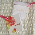 母の日ミニカード「Thank You Mother」カーネーションのイラスト(ミニ正方形2つ折り・リボン・封筒つき) 【グリーティングカード・ギフトカード・メッセージカード・招待状・お祝い状・お礼状・greeting card message】【メール便可】