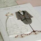 ウェディングカード(結婚祝い立体カード)「晴れの日の衣装」〜ウエディングドレスとタキシード 【グリーティングカード・ギフトカード・メッセージカード・招待状・お祝い状・お礼状・greeting card message】【メール便可】