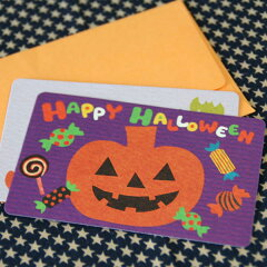 ハロウィーンカード「ジャックとキャンディ」(名刺型)
