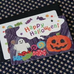 ハロウィーンカード「ゴーストとキャンディー」(名刺型) 【RCP】