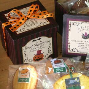 ハロウィン焼き菓子ギフト和歌山産カボチャとフルーツの焼き菓子「ハロウィンペーパーBOX」(全...