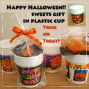 「ハロウィーンプラカップ」和歌山産フルーツとかぼちゃを焼き込んだ焼き菓...