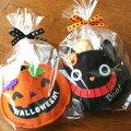 【ハロウィンお菓子】パーティーのプチギフトに!小分けに出来るお菓子や詰め合わせのおすすめは?