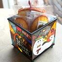 ハロウィンスイーツギフト「ステンドグラス〜ジャック オ ランタンとゴースト」キューブ型ボックス入り カボチャやフルーツの焼き菓子5個入りプチギフト 1