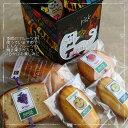 ハロウィンスイーツギフト「ステンドグラス〜ジャック オ ランタンとゴースト」キューブ型ボックス入り カボチャやフルーツの焼き菓子5個入りプチギフト 2