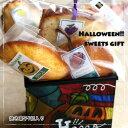 ハロウィンスイーツギフト「ステンドグラス〜ジャック オ ランタンとゴースト」キューブ型ボックス入り カボチャやフルーツの焼き菓子5個入りプチギフト 3