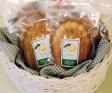 ゆずのマドレーヌ(焼き菓子)〜下津町上山さんの減農薬ゆずのピールと果汁