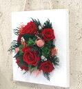 【送料無料】プリザーブドフラワー「真っ赤なバラがメインのフラ...