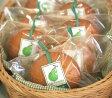 橋本市産洋梨のアーモンドカップケーキ(焼き菓子)〜橋本市米本さんのラ・フランス