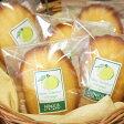 ニューサマーオレンジのマドレーヌ(焼き菓子)〜下津町堀田さんの減農薬オレンジのピールと果汁入り