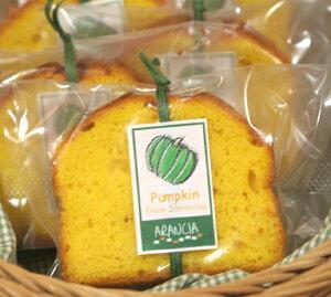 カボチャのパウンドケーキ(焼き菓子)
