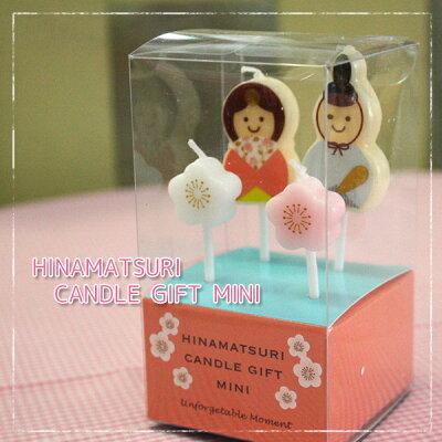 ひな祭りキャンドルミニ「HINAMATSURI CANDLE MINI」飾ればお雛ケーキのでき…