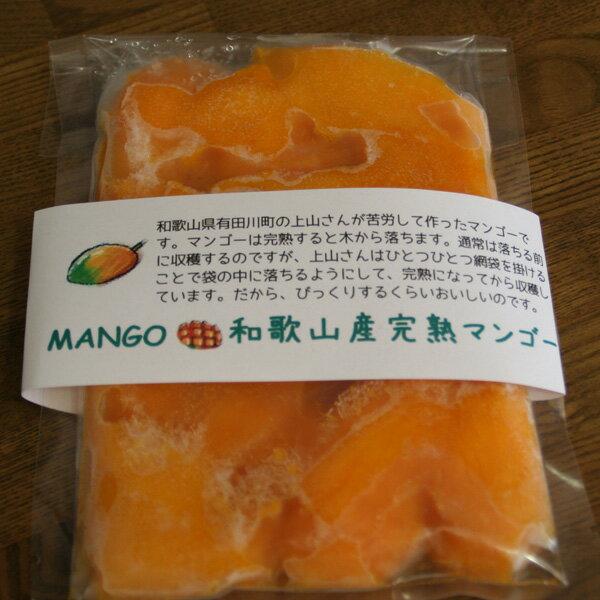 【冷凍便】「冷凍国産カットマンゴー」木から落ち...の紹介画像2