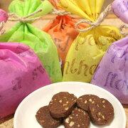 チョコナッツクッキー ギフトラッピング チョコレート アーモンド クッキー バレンタイン ホワイト あいさつ プチギフト