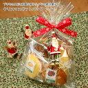 サンタとスノーマンから選べるブリキのクリスマスドールつき焼き菓子クリスマスギフト