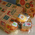 メリークリスマスペーパーバッグ〜焼き菓子クリスマスプチギフト【楽ギフ_包装】【楽ギフ_メッセ入力】(マドレーヌとパウンドケーキとアーモンドカップケーキ)