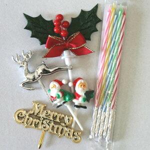 クリスマスケーキオーナメントセット メリークリスマスプレート・サンタクロース スノーフレイク・キャンドル