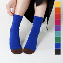 衣類 靴下 4410 Basic Open Toe Thigh Highs w/Silicone Dot Band - 15-20 mmHg Short 4410AGSB-P