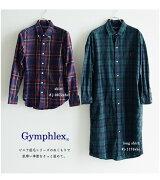 Gymphlex(ジムフレックス)60/2ビエラ起毛チェックロングシャツj-1176vhc