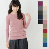 【20%OFF】NARU(ナル)ランダムリブコットンカットソー 611700-tr
