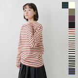 【対象外】【2020aw新作】ORCIVAL(オーチバル・オーシバル)コットン100%長袖バスクシャツ b211-yh