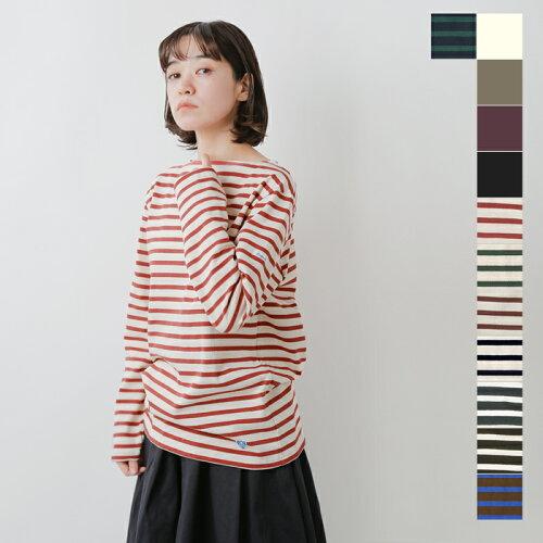ORCIVAL(オーチバル・オーシバル)コットン100%長袖バスクシャツ b211-rf