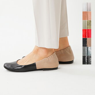 Volare (Volare) color scheme leather flat shoes two-tone-ms