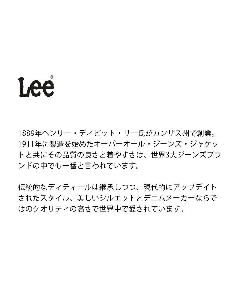 "Lee(リー)ワイドデニムパンツ""HERITAGE ORIGINAL WIDE"" ll1605-mm"