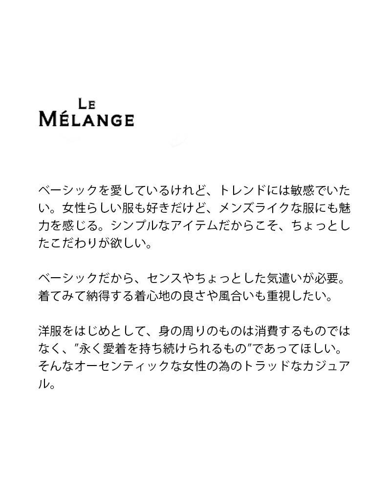 Le Melange(ル・メランジュ)aranciato別注スラブコットン半袖スキッパーシャツ 6513214-2-ms